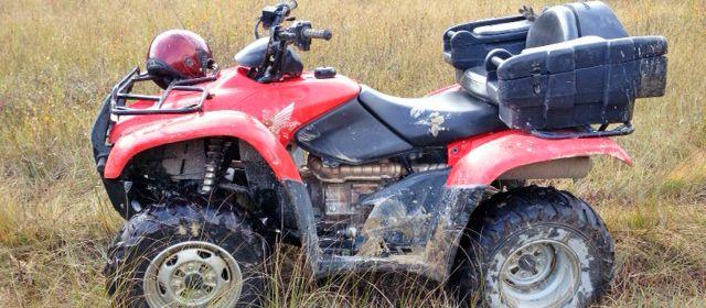 Der ATV