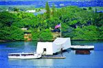 Pearl Harbor - Oahu