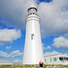 Dixon Hill Lighthouse