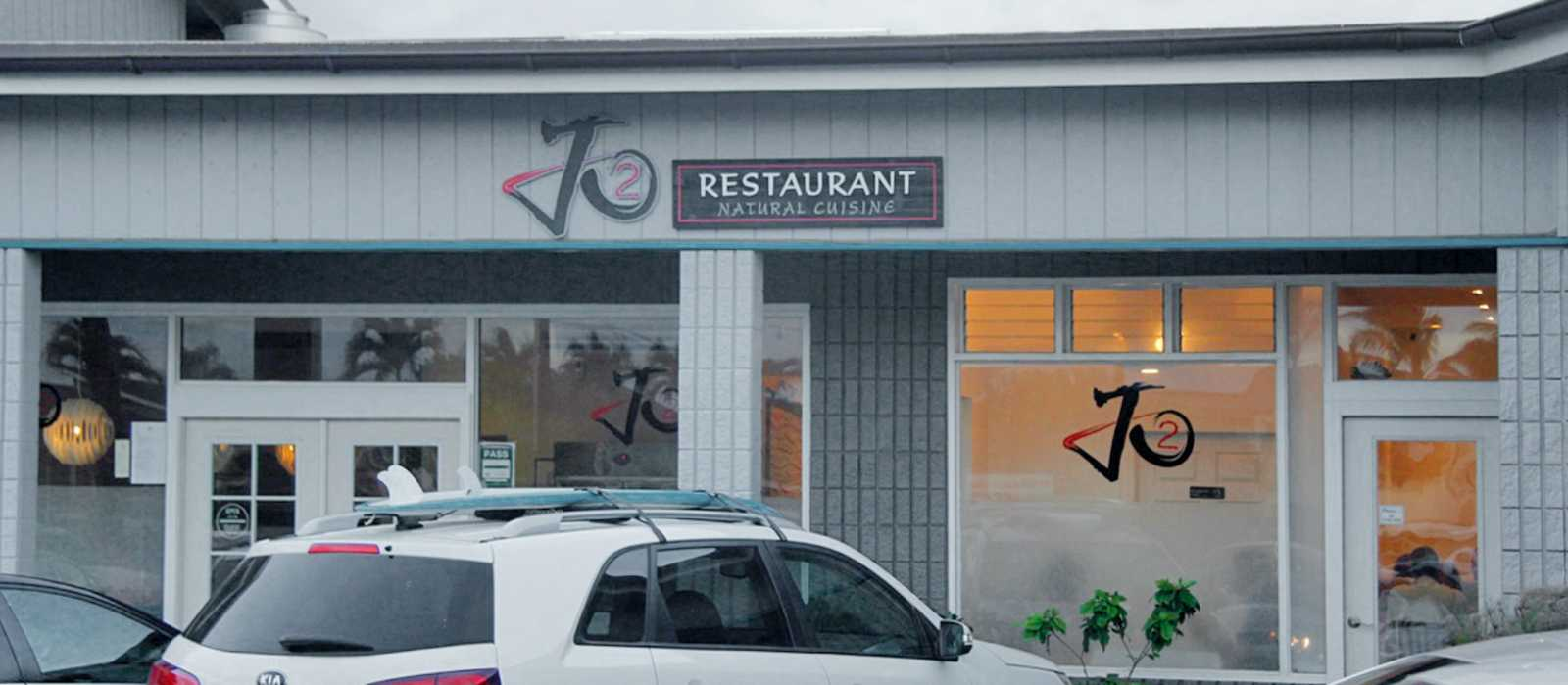 JO2 Restaurant auf Kauai