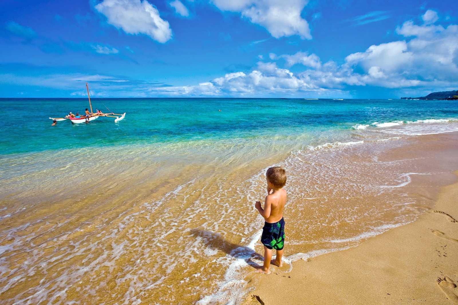 Maui - Strand