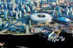Luftaufnahme von Vancouver in British Columbia