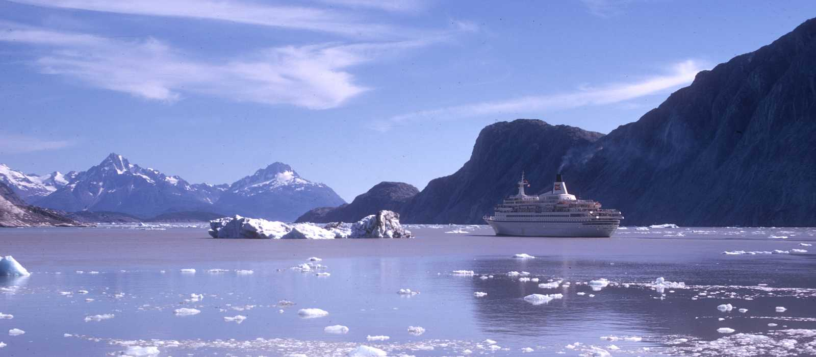 Glacier Bay National Park: Cruise
