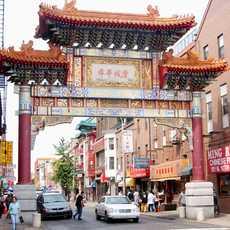 Chinatown Friendship Gate, Philadelphia